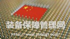 中国制造加速重塑新优势