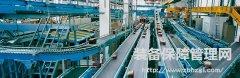 物流设备TPM全员生产维护推进要点解析