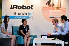 iRobot创始人:未来,我们的房子会照顾我们