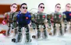 全球首部教育机器人白皮书正式发布