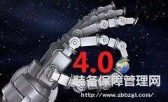 互联网+工业  让机器人产业步入人工智能时代