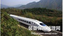 逆袭!中国高铁标准成世界标准