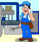 设备日常维护与保养(TPM)