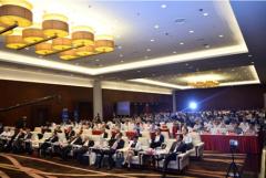 第二届中国制造2025与工业4.0全球年会在北京盛大召开