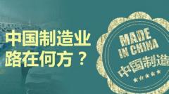 """富士康昆山裁员6万,制造业将迎来""""机器换人""""潮"""