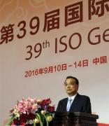 宜怎样对待ISO55000?