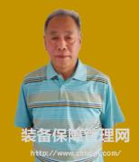 润滑专家王大中教授_网络交流答疑润滑管理实录3