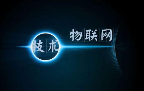 物联网的一项关键应用是预测性和预防性维护