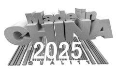 关于发布2017年工业转型升级(中国制造2025)资金工作指南的通知