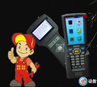 设备点检与检修管理实务,设备可靠性管理实务