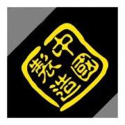 中信重工:以重型装备制造升级打造中国制造的金字招牌