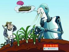 人工智能+农业,是股什么风?