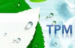 企业召开会议的要素及注意事项(TPM)