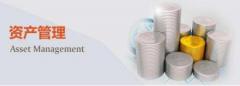 设备资产的记录入账的控制及维护保养制度