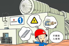 企业实施安全教育内容