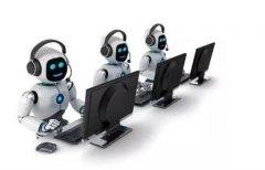 """电商布局人工智能 """"客服小二""""将变机器人"""